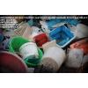 Закупаем отходы полигонной пластмассы (лом)-стретч, ТУ-пленку, УПМ, ПНД, ПВД, ПП