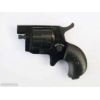 Стартовые пистолеты и револьверы под патрон Флобера по доступной цене
