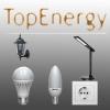 Интернет магазин Topenergy - Полная гамма электрооборудования