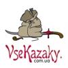 Интернет магазин ВсеКазаку