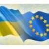 Віза для іноземців в Україну.  Assistance in obtaining a Ukrainian visa.