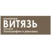 Изготовление проспектов в Днепропетровске
