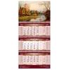 Изготовление квартальных календарей от 15 грн/шт от 100 шт