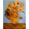 "Картина ""Подсолнухи"", копия Ван Гог, холст, масло 70х90 см"