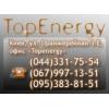 Topenergy - Вся электротехника в одном магазине