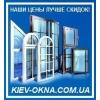 Алюминиевые окна, двери, конструкции