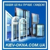 Деревянные окна, двери, конструкции