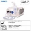 компрессорный ингалятор (небулайзер). omron c28p (япония).