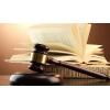 Освобождение от мобилизации, помощь и поддержка юриста