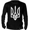 Патриотическая одежда для настоящих украинцев