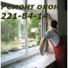 Регулировка дверей, замена петель, замена ручек, ремонт дверей
