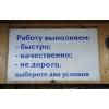 Ремонт ролет в Киеве недорого