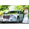 Автомобиль на свадьбу Chrysler 300 C и микроавтобусы для гостей