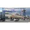 Продам 3 комнатную квартиру в Донецке Северный Ветка
