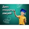 Занятия, курсы, компьютерное обучение для детей 8-14 лет