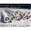 Конвейерные ролики D=50 - 63 мм.  ,  полимерные,  рольганги.
