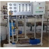 Производим и поставляем готовые решения по водоподготовке и доочистки воды  на основе установок обратного осмоса