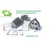 Техническая инвентаризация объектов недвижимости (БТИ), технические паспорта