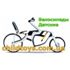 Крутые Детские велосипеды, Электромобили дешево