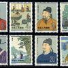 Куплю почтовые марки старые открытки конверты дорого