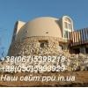 Купольные дома  110 y.e за м.кв. Японская технология.