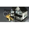Дом шлакоблочный ремонт