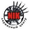 Сервисный центр по ремону аудио, видео, фото и бытовой техники NIK -сервис