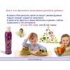 Для Детей витаминно - минеральная добавка с натуральными фруктовыми соками