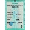 Лицензии, сертификаты и разрешения