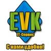EVK IT Сервис Продажа, ремонт и обслуживание компьютерной техники
