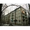 Продажа 2х комнатной квартиры Червоногвардейка(Центр, ул Магаданская)