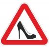 Вождение для женщин,  Школа безопасного вождения.  Мариуполь