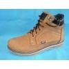 Модельная обувь в интернет магазине «Шанс» оптом