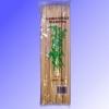 Продаем палочки для шашлыка