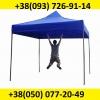 торгові палатки ціни