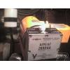 Окрасочный агрегат Wagner 2600HA