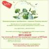 ООО «3Д Консалтинг» предлагает Печать двух актов на одном листе в программе 1С: Предприятие