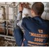 Отопление и сантехника частного дома Донецк и область