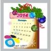 Печать, изготовление календарей в Донецке