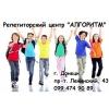 Подготовка к школе РЦ АЛГОРИТМ