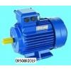 Реализую электромотор 3-х фазный общепромышленный серии АИР.