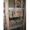 Пресс для изготовления кирпича и шлакоблоков