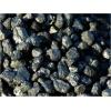 Продам уголь марки - Г/ДГ 0-13 мм.