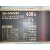 SHARP GX-S100Z в отличном состоянии