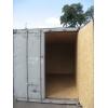 Продам контейнера (утепленные)  20 т.  Новые