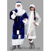 Продам костюмы Деда и Снегурочки от производителя.