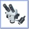 Продам микроскопы МБС-10