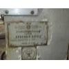 Продам станок плоскошлифовальный ОШ25