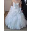 продам свадебное платье, пышное про-во Италия