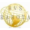 Программа по  работе в Канаде от компании  BVS!!! Промощь в оформлении загранпаспортов и виз.